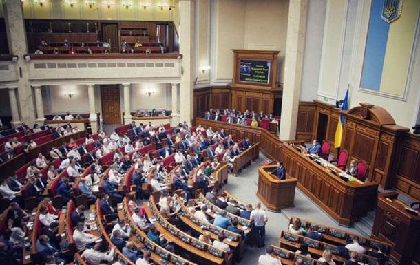Боротьба за політичний порядок денний: спроможність опозиції