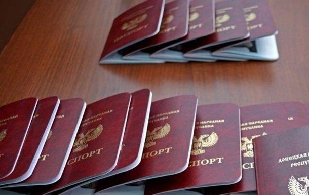 Росія запрошує мешканців ОРДЛО переселятися, їй потрібна робоча сила