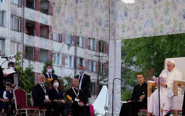 Папа Франциск у Словаччині закликав до інтеграції ромів