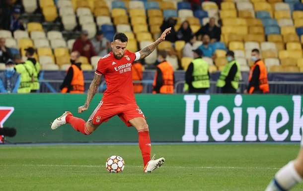 Лучшим игроком матча Динамо - Бенфика, по версии УЕФА, стал защитник гостей