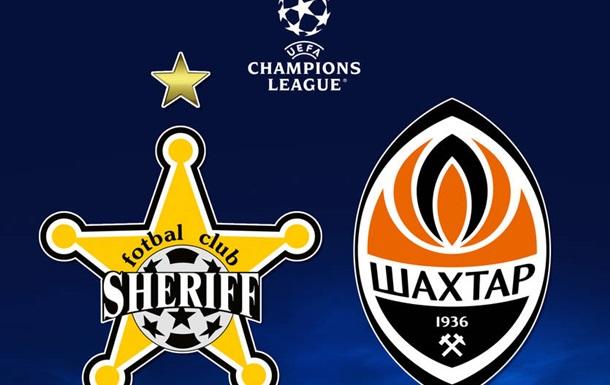 Шериф - Шахтер 2-0. Онлайн-трансляция матча ЛЧ