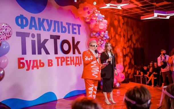 Университет Поплавского будет готовить тиктокеров