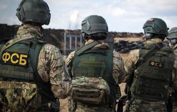 ФСБ назвала имена  причастных  к взрыву на газопроводе в Крыму