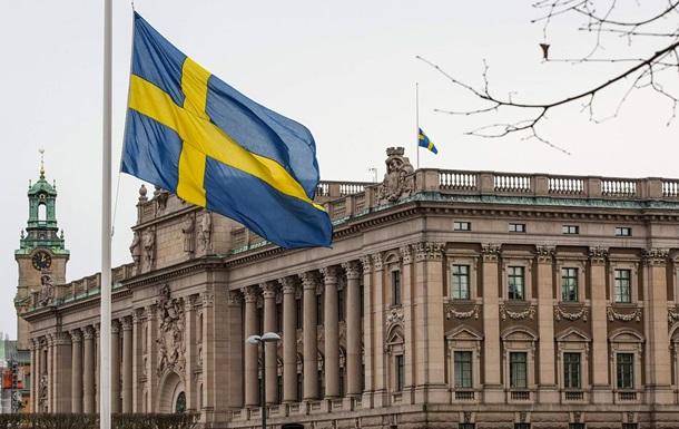 Суд Швеції виніс вирок чоловікові, який шпигував на користь РФ