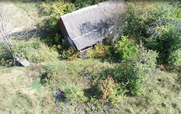 Чиновники присваивали компенсации за имущество в Чернобыльской зоне