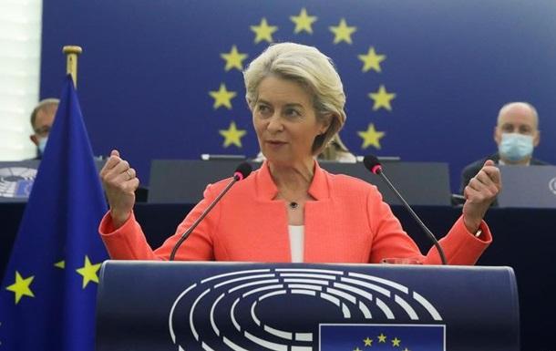 Голова ЄК хоче активніше підтримувати `Східне партнерство`
