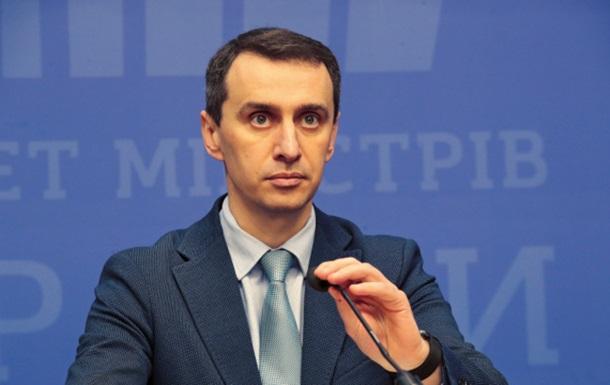 Ляшко заявив про необхідність вакцинації дітей