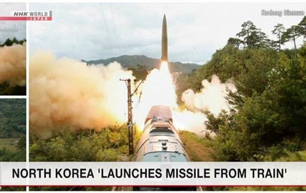 Северная Корея заявила о запуске ракеты с поезда