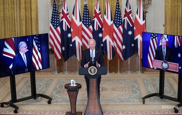 США, Великобритания и Австралия создали альянс