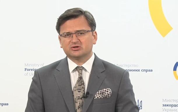 Кулеба остановил брифинг из-за звонка Зеленского