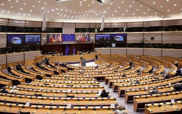 Европарламент призвал ЕС пересмотреть отношения с РФ