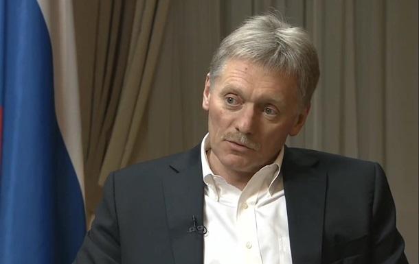 Кремль відреагував на заклик ЄП переглянути відносини з РФ