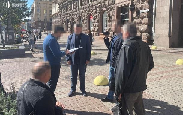 Чиновники КМДА привласнили кошти під час реконструкції парку - ДБР