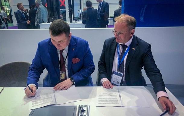 Укроборонпром подписал соглашение с Babcock о развитии ВМС ВСУ