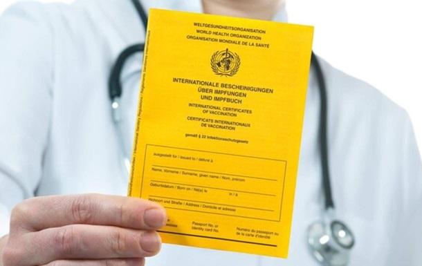 МОЗ анонсувало посилення відповідальності за підробку COVID-сертифікатів