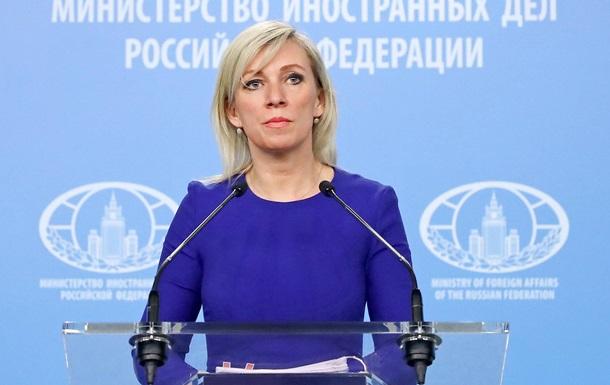 У МЗС РФ закликали Чехію звільнити російського активіста `Кримської весни`