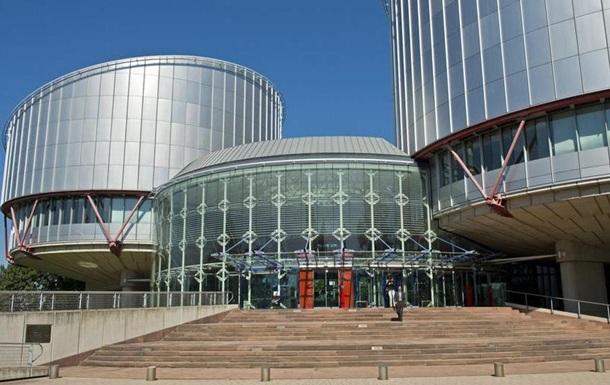 ЄСПЛ: Польща має сплатити 10 тисяч євро за дискримінацію матері-лесбійки