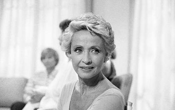 Померла знаменита голлівудська актриса