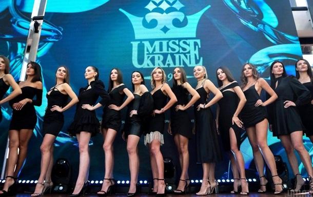 Представлено 25 претенденток на титул Міс Україна-2021