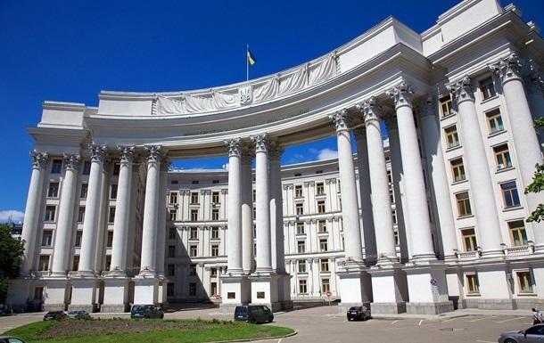 МИД ответил РФ на обвинения в «воинственной риторике»