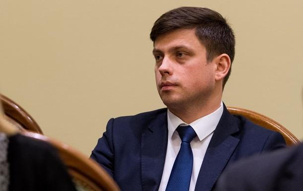 Представитель Кабмина в Раде попал в реанимацию с COVID