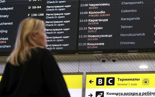 Уряд Росії планує повернути з-за кордону пів мільйона росіян