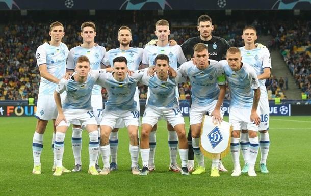 Динамо почало продаж квитків на виїзний матч Ліги чемпіонів проти Баварії