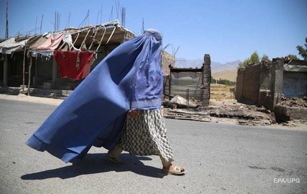 Таліби скасували міністерство у справах жінок - ЗМІ