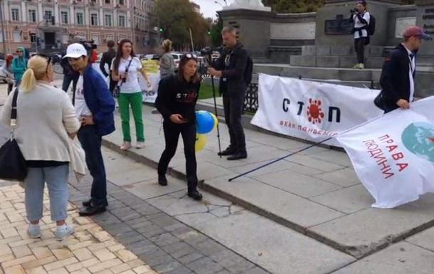 У центрі Києва протестують проти карантину і вакцинації