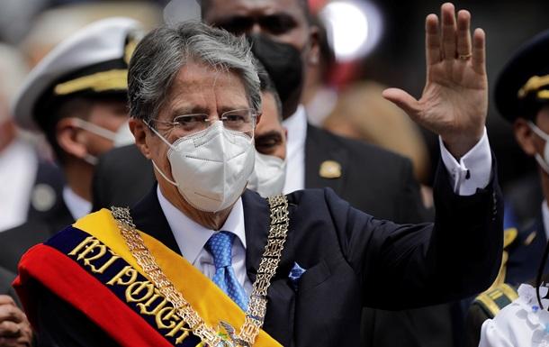 У Латинській Америці хочуть об`єднатися на засадах ЄС