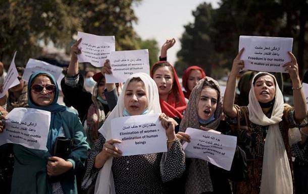 У Кабулі жінки вимагали права на освіту та працю