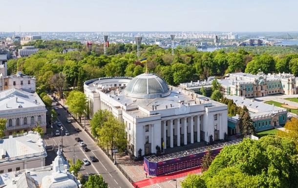 Рада відреагує на вибори в Держдуму на Донбасі