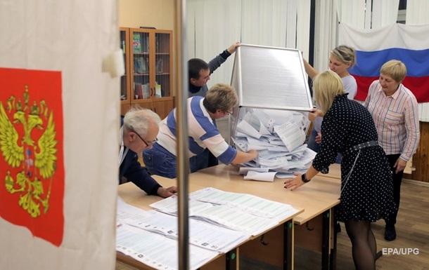 В России огласили первые итоги выборов Госдумы