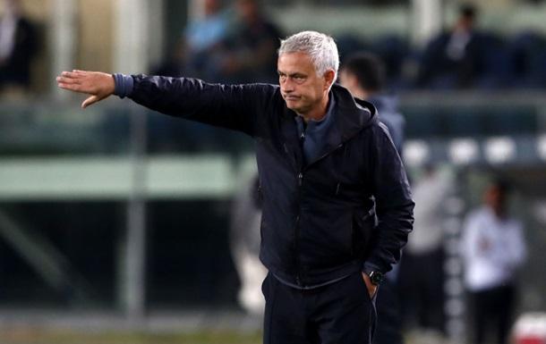 Рома потерпела первое поражение под руководством Моуринью