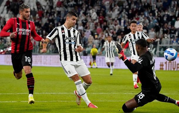 Ювентус сыграл вничью с Миланом и остался в зоне вылета