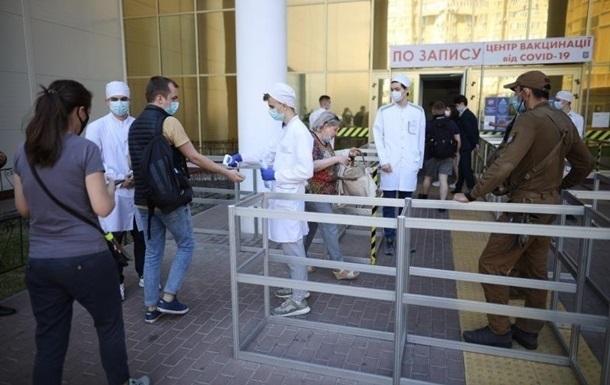 В Украине сократились темпы вакцинации