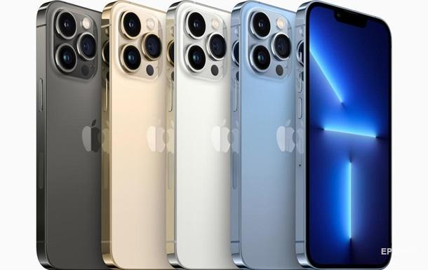 Apple затримує поставки iPhone 13 Pro - ЗМІ