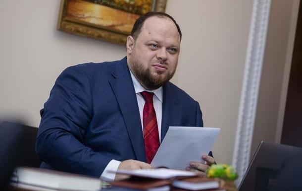 Стефанчук предложил изменить закон для заседания Рады онлайн