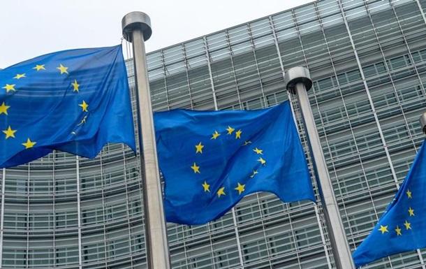 ЄС виділяє ще 120 мільйонів євро на підтримку прав людини