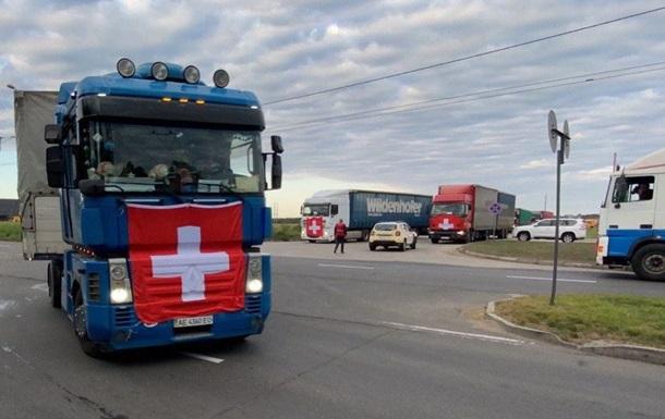 Швейцария отправила на Донбасс 140 грузовиков гумпомощи
