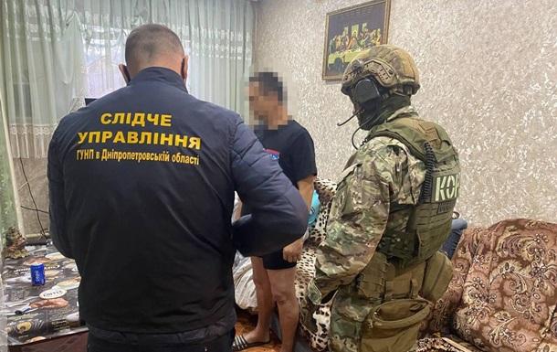 На Днепропетровщине полиция разоблачила поставки наркотиков в колонию
