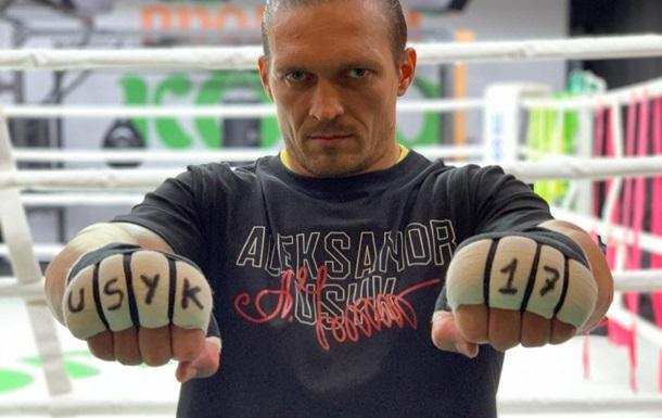 Усик: Меня мотивирует то, что я делаю - бокс