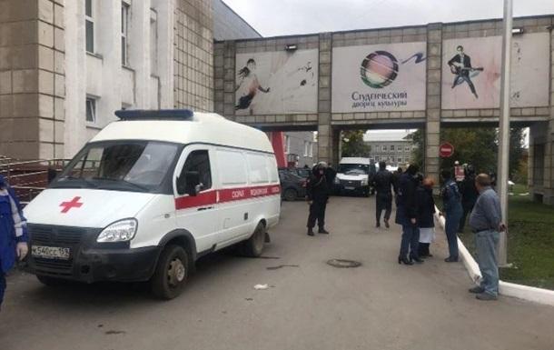 Стрельба в Перми: список погибших и раненых
