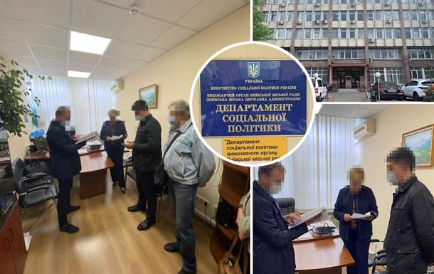 Киевских чиновников обвиняют в хищении 13,6 млн на закупках медизделий