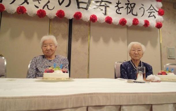 Сестри з Японії визнані найстарішими близнюками