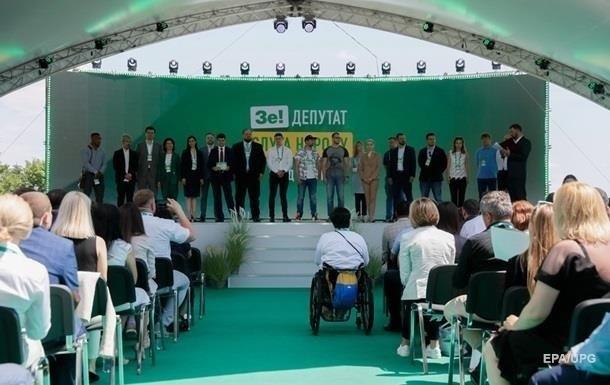 «Слугам народа» снова устроят тренинг в Трускавце — СМИ