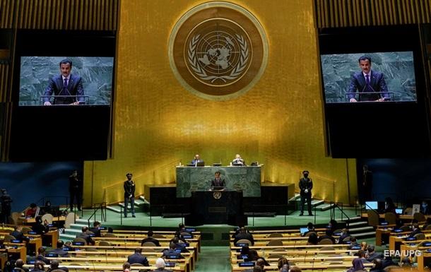 Скандали і COVID. Чого чекати від Генасамблеї ООН