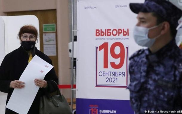 Що у ЄС думають про вибори в Росії
