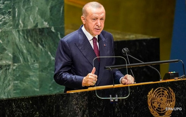 Турция не признает вхождение Крыма в состав РФ - Эрдоган