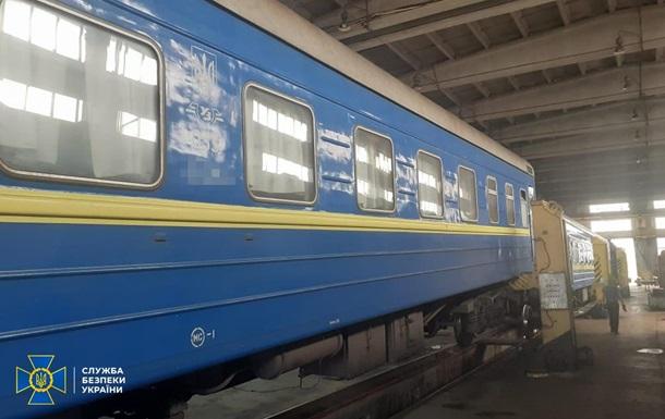 В Укрзализныце на  ремонте  вагонов  заработали  два миллиона гривен